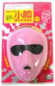 Germanium small facial sauna mask