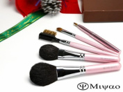 [Japan Gift Award 5120cm Hiroshima Prefecture Award] Kumano makeup brushes pink pearl set of 5 [middle axis type] gift wrapping