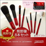 Takumi of makeup brushes Kosumedo Kumano brush makeup brush true selection
