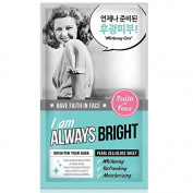 Faith in Face I AM ALWAYS BRIGHT SHEET MASK 10pcs