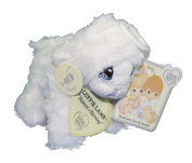 """Precious Moments Luffie Lamb """"Heaven's Blessing"""" Rattle"""