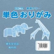 Origami Paper Single Colour 15cm (5.9 In) No.45 Blue Grey