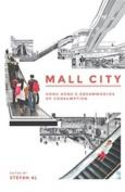 Mall City