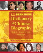 Berkshire Dictionary of Chinese Biography Volume 4