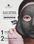 Shangpree - Black Premium Modelling Mask - Anti Ageing Mask with Charcoal & Collagen - Moisturising & Rejuvenating Masks