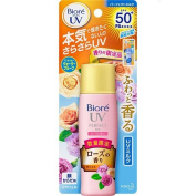 [Limited Edition] Kao Biore UV PERFECT Milk Fragrance of Rose SPF50+ PA++++ 40ml