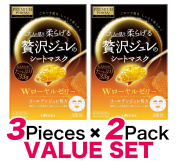 Utena Premium Presa Face Mask Golden Jelly Mask - W Royal Jelly - 3pcs