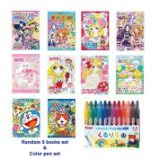 Showa Colouring Art Books Random 5 Book SET B5, & Pentel Coloured pencil Doraemon yokai watch aikatsu Bonbon ribbon Spoon pet Princess World Happy bridal Joanna
