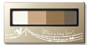 Shiseido INTEGRATE Beauty Trick Eyebrow BR 631