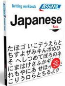 Workbook Japanese T.1