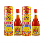 Yu Yee Oil Cap Limau 22ml (for Colic Relief) X 2 bottles