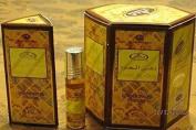 Dehn Al-Oud - 6ml (.2oz) Roll-on Perfume Oil by Al-Rehab (Crown Perfumes)
