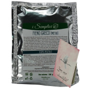 PHITOFILOS - Pure Fenugreek Powder - Strengthening the hair & adds softness - Ideal for hair loss - Use as a facial mask