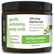 "Best ORGANIC Exfoliating Body Scrub - ""COOLING CUCUMBER"" - 100% Pure Dead Sea Salt Scrub / Ultra Hydrating & Moisturising with SKIN SMOOTHING Jojoba, Sweet Almond & Argan Oils - 350ml"