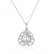 925 Sterling Silver Filigree Muslim Islam God Allah Pendant Necklace, 46cm