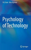 Psychology of Technology: 2017