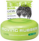 GATSBY MOVING RUBBER AIR RISE Hair Wax, 80g80ml -English Version-