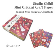 Studio Ghibli Mini Origami Craft Paper