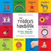 The Toddler's Handbook [Large Print] [GRE]