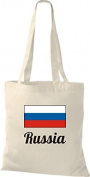 ShirtInStyle Tote bag Cotton bag Country jute Russia Russia - natural, 38 cm x 42 cm