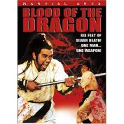 Blood of the Dragon [Region 1]