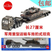 Leopard Tank and Heavy Haulage Truck, Siku 1872 1:87 Dicast Model