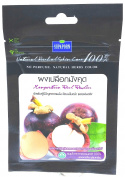 Organic Mangosteen Peel Powder Natural Herbal Skin Care For Body Scrub, Facial Scrub Net Weight 20 g X 6