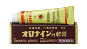Oronine H Ointment, 11g, For Acne/Pimples/Chapped skin, Ship From Japan