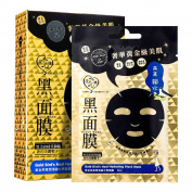 My Scheming Golden Black Facial Mask