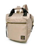 LegatoLargo Tote Rucksack Nappy Bag Backpack