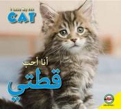 Cat [ARA]