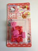 Bento Box Decoration - Hello Kitty Bento Food Picks Fork Type 8pcs