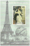 Art collectibles sheetlet of 1 stamp of a painting by Renoir issued in 1998 Niger / Mint and unmounted