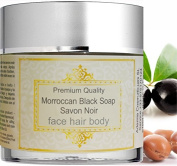 Black Soap Body Wash & Moisturiser ● Natural Moroccan Traditionally made with Argan & Oilve Oil ● Head to Toe Exfoliation 200g