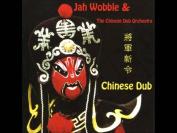 In Dub [Deluxe]