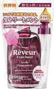 Japan gateway reveur Fletcher Scalp Treatment & dispenser set 340 ml