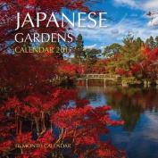 Japanese Gardens Calendar 2017