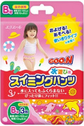 Goo. N Swim Nappies for Girls Big Size XL (12-20 kg Pack of 3) Made in Japan
