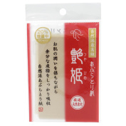 Kyowa Shiko Aburatorigami Tsuya-Hime Japanese Natural Facial Oil Blotting Paper 120 Sheets with Case Japan Import Made in Japan
