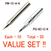 "G Model Chrome Pen Nib (PG-6B-C-K) & Mapping Pen (Maru Pen)Nib (PM-1C-A-K) ""Each 10 - Total 50cm Value Set"