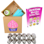 Russian Piping Icing Tips Gift Box + 12 Nozzles + Silicone Pastry Bag + 3 Colour Coupler + Cleaning Brush + Flower Cream Nail + Bonus E-book Exclusive Bundle Use Icing Elite in Cupcakes Decorations