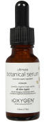 Organic Ultimate Facial Serum, Reduce Fine Lines and Wrinkles, Restore Elasticity, Repair, Revitalise