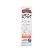Palmer's Cocoa Butter Formula Bottom Butter Nappy Rash Cream 125ml