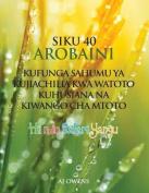 Suki 40 Arobaini [SWA]