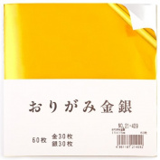 Gold and Silver Japanese Origami Paper