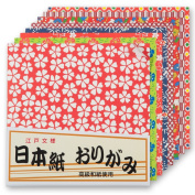 The Japanese Shop Large Japanese Origami Paper
