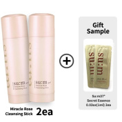 [su:m37º] Su:m37 Miracle Rose Cleansing Stick 2.82oz(80g) 2ea + Secret Essence 0.03oz(1ml) 2ea