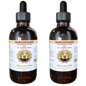 California Poppy and St John's Wort Liquid Extract, Organic California Poppy (Eschscholzia Californica) and St John's Wort (Hypericum Perforatum) Tincture 2x60ml