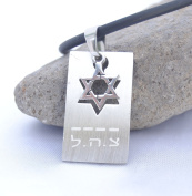 Charms & cord IDF Zahal & Star of David / Magen David Israeli Army Stainless Silver colour