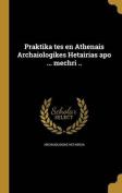 Praktika Te S En Athe Nais Archaiologike S Hetairias Apo ... Mechri .. [GRE]